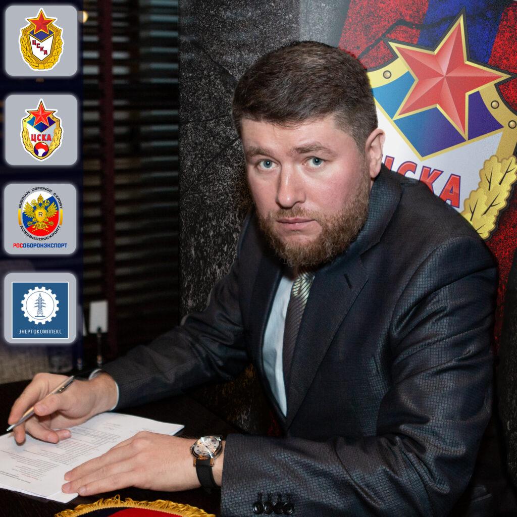 Руководство ЦСКА подвело итоги 2020 года, а также утвердило планы на 2021 год.