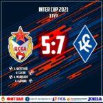 23 апреля КПФ ЦСКА, в рамках третьего тура InterCup 2021, провел матч с Крыльями Советов (Самара).